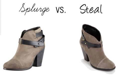 Splurge vs. Steal - Harrow Booties